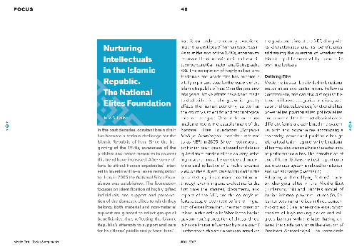 Nurturing Intellectuals in the Islamic Republic: The National Elites Foundation