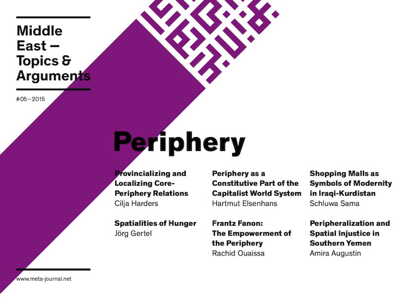 Vol 5 (2015): Periphery