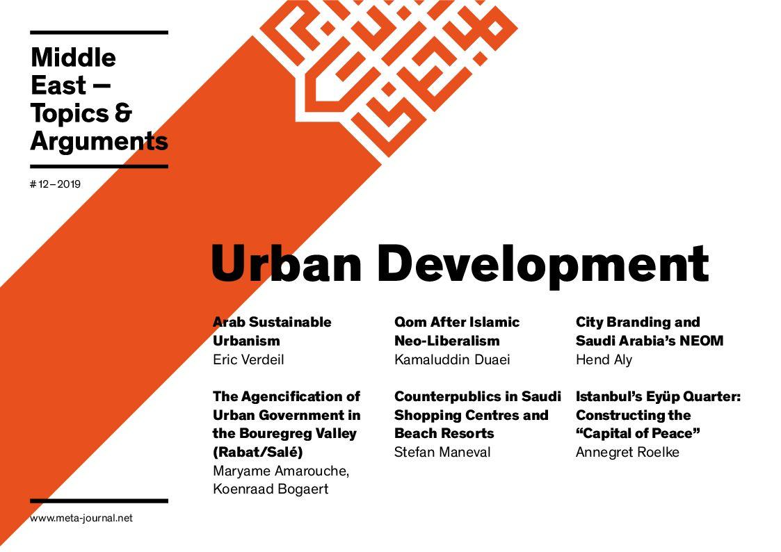 Ansehen Bd. 12 (2019): Urban Development