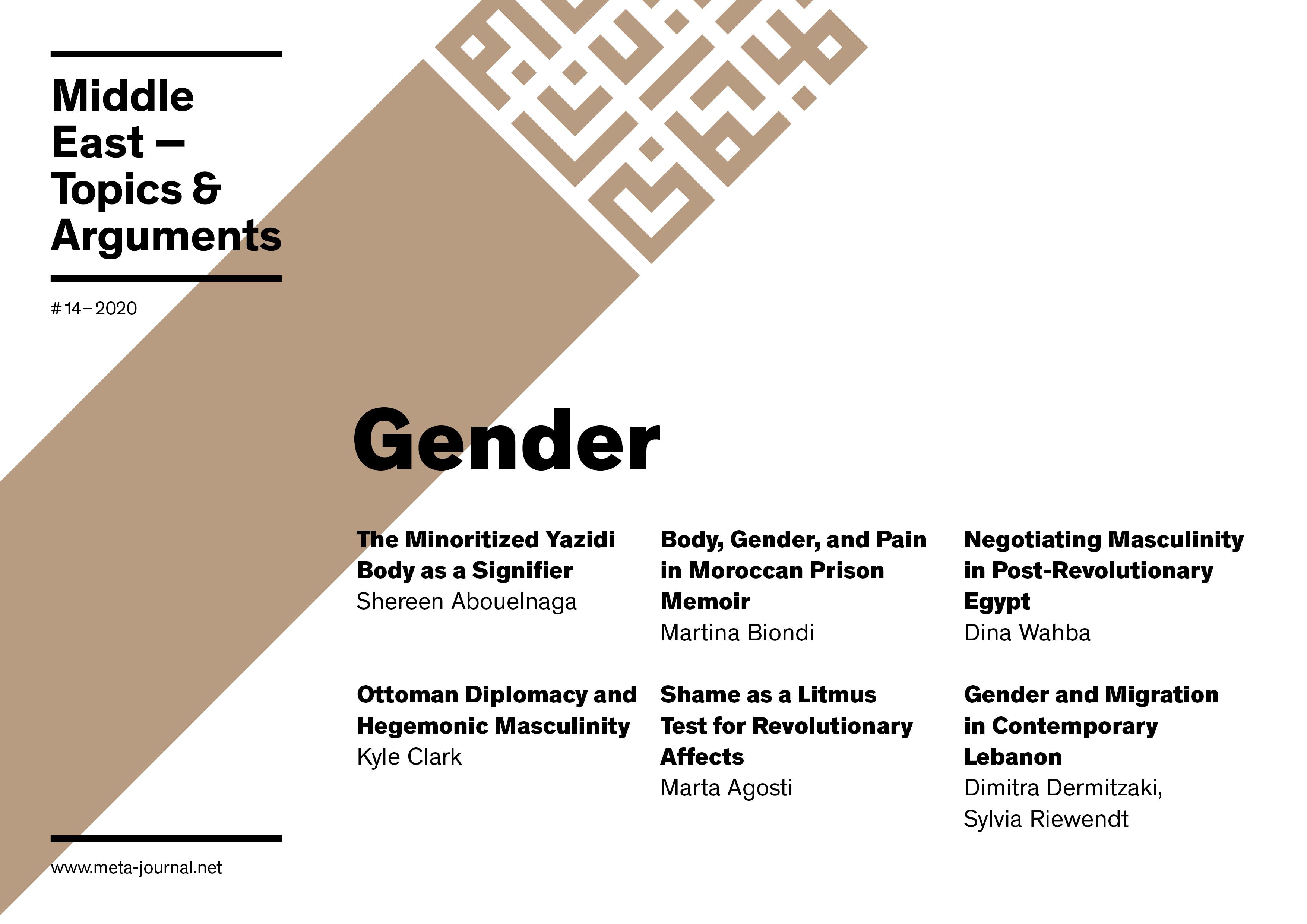 Ansehen Bd. 14 (2020): Gender